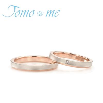 Tomome_tomoni