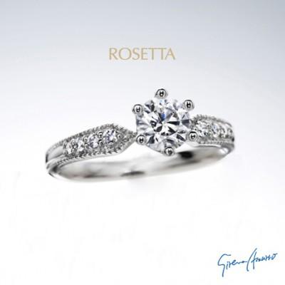 Sirena Azzurro_Rosetta-ロゼッタ