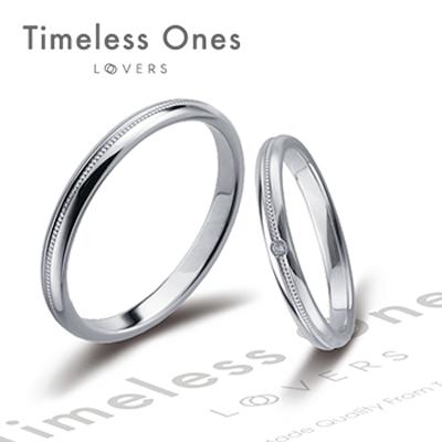 Timeless Ones-緑 SEASON- 春分