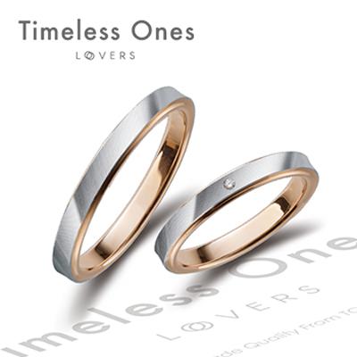 Timeless Ones-静けさ SEASON- 立冬