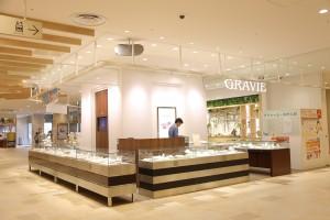 グラヴィ 甲子園店